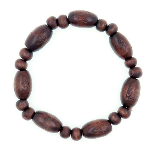Picture of Bracelet - Wooden  (Brown)