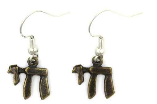 Picture of Earrings - Chai (Antique Brass)