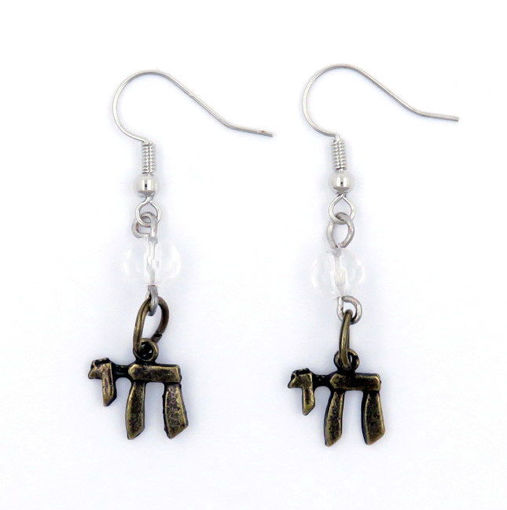 Picture of Earrings - Chai with White Bead (Antique Brass)