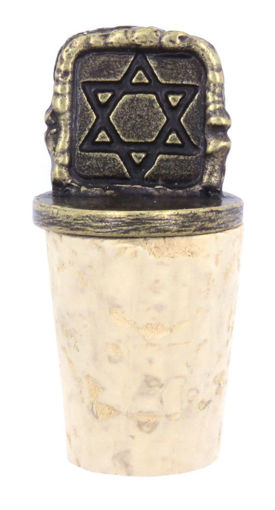 Picture of Bottle Stopper - Square Star of David (Antique Brass)
