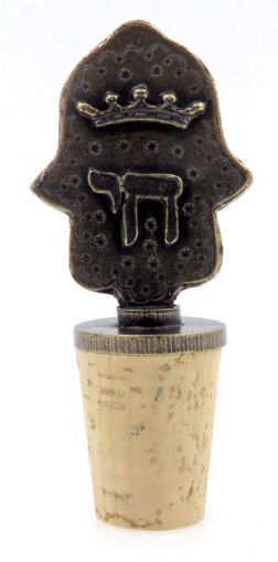 Picture of Bottle Stopper - Hamsa (Antique Brass)