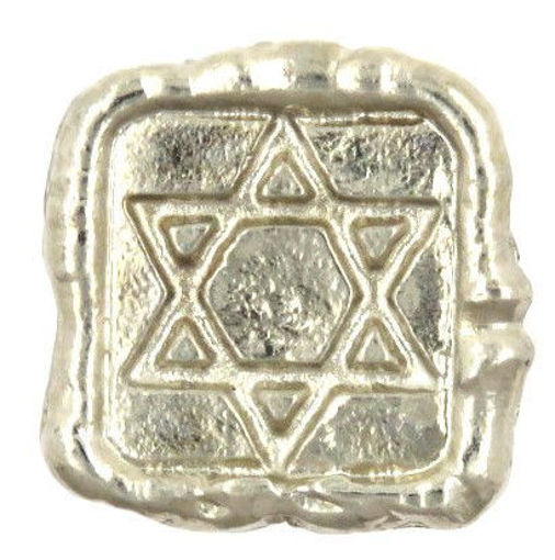Picture of Lapel Pin - Square Star of David