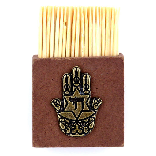 Picture of Toothpick Holder - Hamsa (Magnetic)