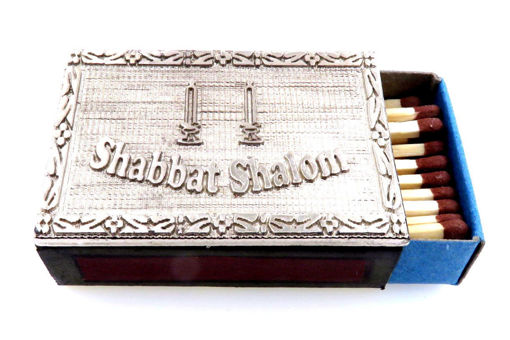 Picture of Matchbox (Small) - Shabbat Shalom