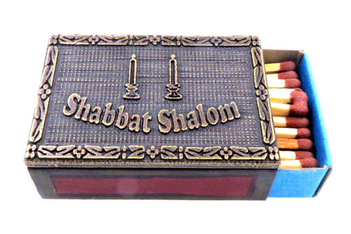Picture of Matchbox (Small) - Shabbat Shalom (Antique Brass)