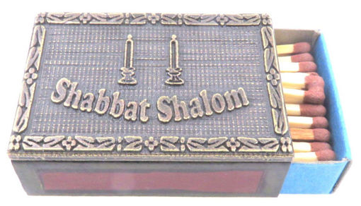 Picture of Matchbox (Large) - Shabbat Shalom (Antique Brass)